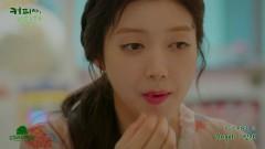 Angel - Shin Jae