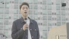 I'll Wait - Jeon Geun Hwa