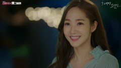 Because I Only See You - Kim Na Young