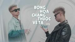 Bông Hoa Chẳng Thuộc Về Ta (Solo Version) - Việt