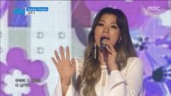 Summer Dream (1001 Music Core) - Kim Ju Na