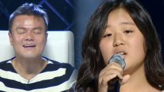 When We Were Young (K-pop Star 6 Ep 1) - Yu Ji Ni