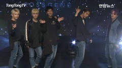 Emergency (Comeback Showcase) - CROSS GENE