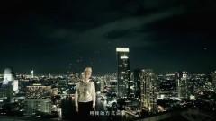 世界之外 / Shi Jie Zhi Wai / Thế Giới Bên Ngoài