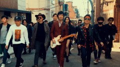 I Don't Know - CaptainRock, Cha Seung Woo, Park Jong Hyun