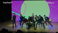 Genie (Comeback Showcase) - Golden Child