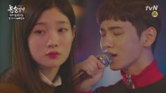 Drunken Truth (tvN Drinking Solo) - Key
