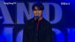 It's You (Comeback Showcase) - Sam Kim