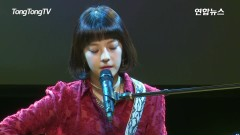 Letter (Comeback Showcase) - JUNIEL