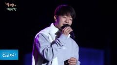 She Is (161008 Park Ji Yoon Gayo Plaza Radio) - Alex Chu