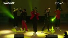 DRAMATIC (Debut Showcase) - NTB