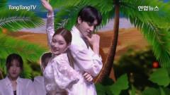 Love U (Comeback Showcase) - CHUNG HA