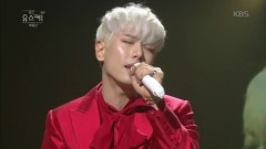 It's Gonna Be Rolling (161030 Yoo Hee Yeol's Sketchbook) - Park Hyo Shin
