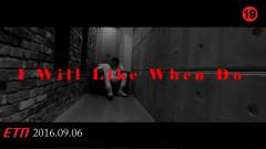 I Will Like When Do - Wel.C