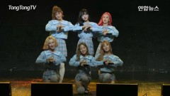 SAY YES (Comeback Showcase) - S.I.S