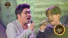 This Song (161104 Duet Song Festival) - Jin Seonghyeok, George Han Kim