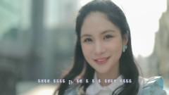 Cherry Blossom Romance - Noh Si Hyeon, Ian Kim