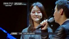 So What (Hip-Hop Nation 2 Ep 2) - Kang Seung Hyun