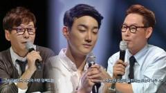 Say It To Me Now (Phantom Singer Ep 2) - Kim Tae Oh