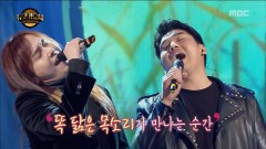 Although I Loved You (161125 Duet Song Festival) - Kim Kyung Ho, Kwon Hyuk Soo
