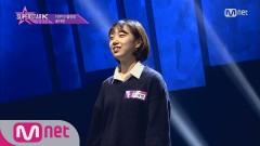 Rain (161110 Super Star K) - Yu Da Bin