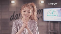 Why Don't You Know (Noraebang LIVE) - Chung Ha