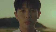 You - Im Seul Ong, Beenzino