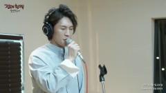 It All Fades Away (Live) - Park Eun Tae