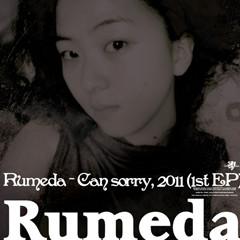 Rumeda