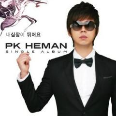 PK Heman