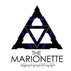 The Marionette