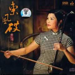 Huang Jiang Qin