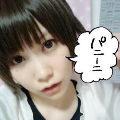 Yura Hatsuki
