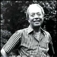 Takeo Watanabe