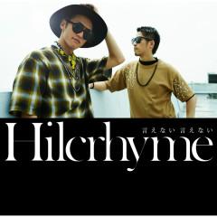 Ienai Ienai - Hilcrhyme