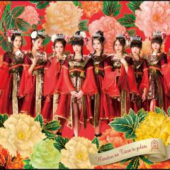 Lychee Red no Unmei - Houkago Princess