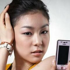 Kim Yu -Na