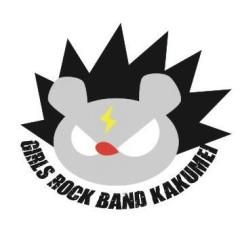 Girls Rock Band Kakumei
