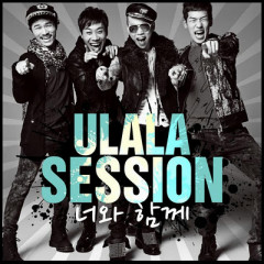 Ulala Session