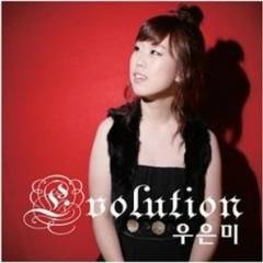 Woo Eun Mi
