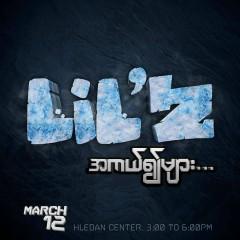 Lil'Z(Little Z)