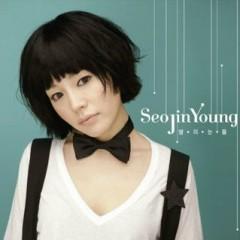 Seo Jin Young