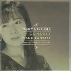 Nghệ sĩ Yuriko Nakamura