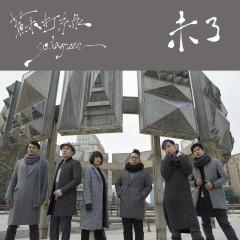 冬:未了: Winter: Endless (CD2) - Sodagreen