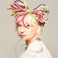 Nghệ sĩ Sia