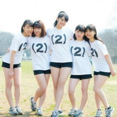 Up Up Girls (2)