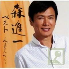 Shinichi Mori