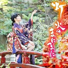 Tomoshibi no Manima ni