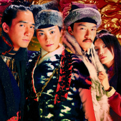 Tian Xia Wu Shuang ( Dian Ying Yuan Sheng Da Die ) - Various Artists