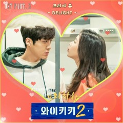 Welcome to Waikiki 2 OST Part.3 - Kriesha Chu